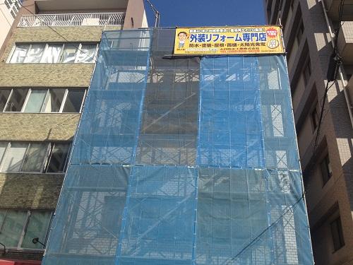 広島市中区上八丁堀W様邸屋上防水改修工事(完了)