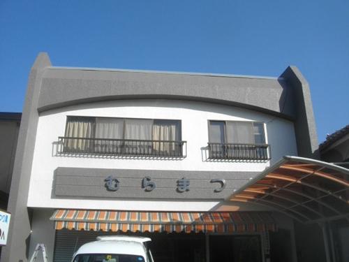 島根県津和野町M商店(外壁塗装)