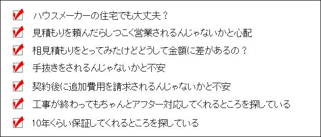 トップページ(作成中)